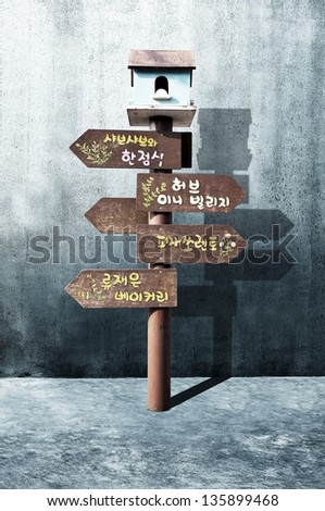 Tourist signpost - stock photo