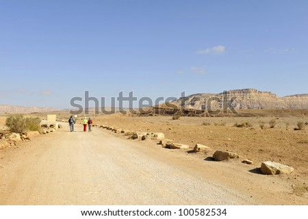 Tourist trail in Negev desert.