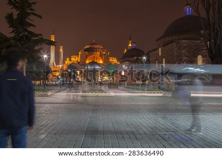 tourists at night Hagia Sophia in Istanbul, Turkey - stock photo
