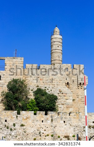 Tower and wall of King David at the old city of Jerusalem - stock photo