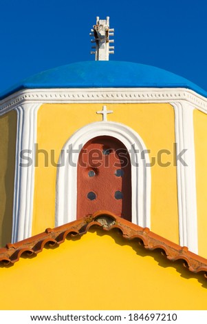 Tower of a church of Kouvoukliani, Kos, Greece. - stock photo