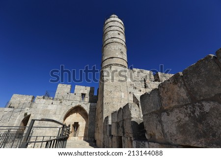 Tower of David - stock photo