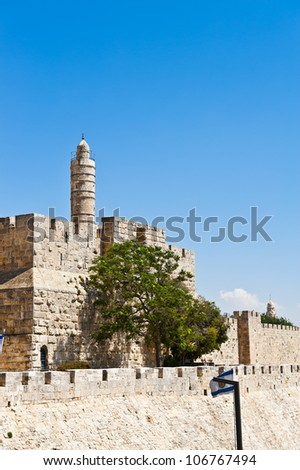 Tower of David and Ancient Walls Surrounding Old City of Jerusalem - stock photo
