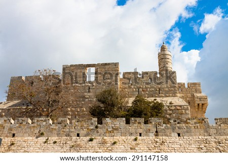 Tower of david, at the old city walls of Jerusalem, Israel - stock photo