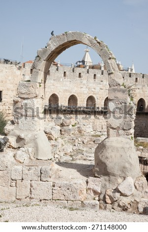 Tower of David City of Jerusalem, Israel, in the Middle East,   - stock photo