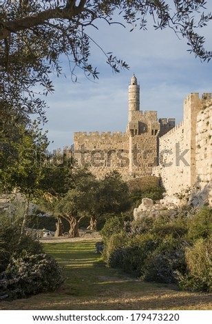 Tower of David in the old city of Jerusalem, Israel - stock photo