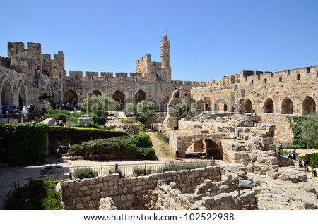 Tower of David The courtyard of the Museum of Jerusalem - stock photo
