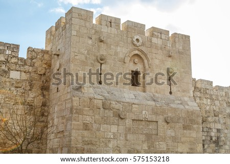 Tower of Herod's Gate or Flowers Gate decorated with stone rosettes, Old City of Jerusalem, Israel