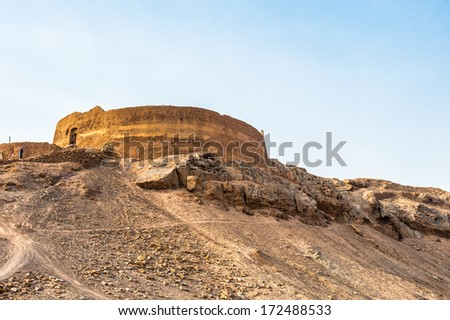 Tower of Silence, Iranian Zoroastrian tradition, the towers were built atop hills or low mountains