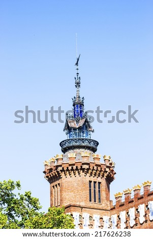 Tower of the Castle of the Three Dragons (Castell dels Tres Dragons) in the Parc de la Ciutadella in Barcelona, Catalonia, Spain