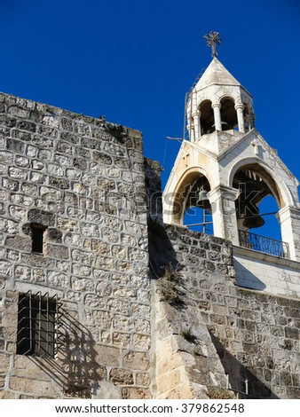 Tower of the Nativity church, Bethlehem, Palestine, Israel - stock photo