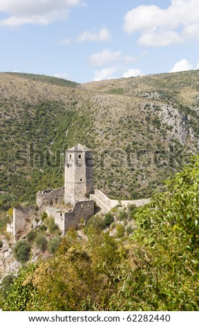 Tower of the Pocitelj Fort Near Mostar in Bosnia and Herzegovina - stock photo