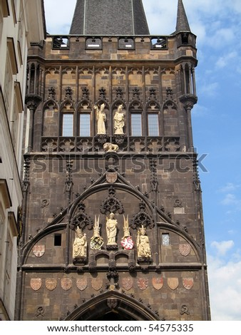 Tower on the Charles bridge in Prague, back side - stock photo