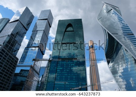 Towers of Moscow International Business Center - front view - City of Capitals - St. Petersburg and Moscow Towers, Imperia Tower, Mercury City Tower and Evolution Tower - Moscow, Russia