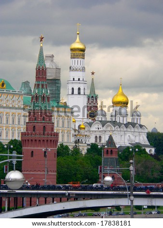 Towers of Moscow Kremlin - stock photo