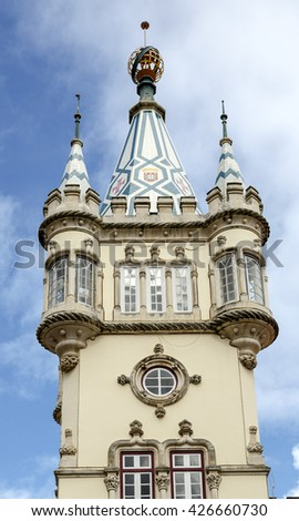 Town Hall of Sintra (Camara Municipal de Sintra), remarkable building in Manueline style of architecture, built in 1910 on site of old Chapel of St. Sebastian. - stock photo