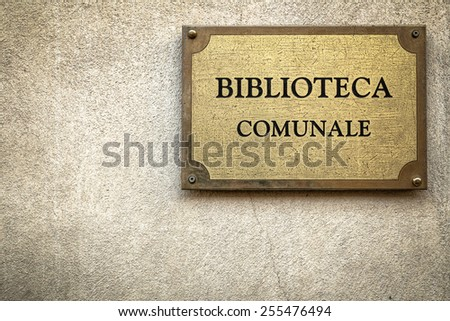 Town library (translation request) - stock photo