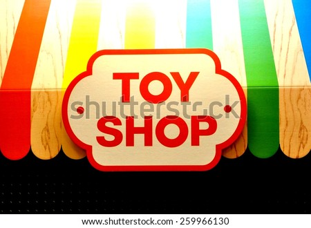 Toy shop sign - stock photo