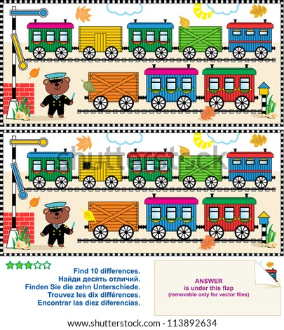 Toy train visual puzzle: Find the ten differences between the two pictures - train cars, railway, railroad roadsigns, teddy bear railman ( for vector EPS see image 113892637 ) - stock photo