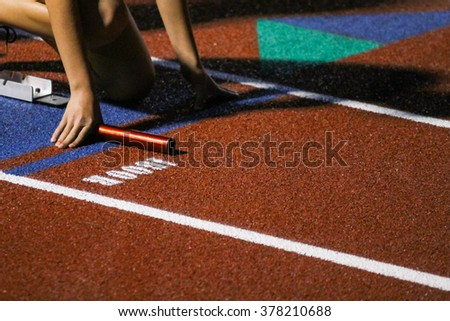 Track and Field Starting Blocks - stock photo