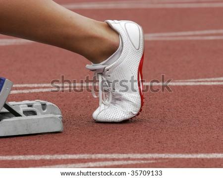 Track Shoe - stock photo
