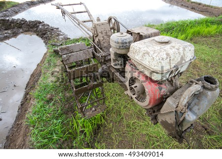 Tractors in Paddy.