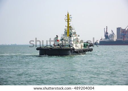 Trade port shipping vessel