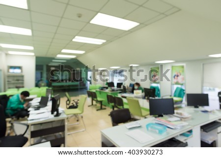 Trader room in office for stock analyze.and customer service,Blur for background.