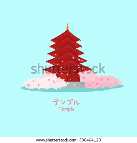 Tradition Temple in Japan with cherry blossom or sakura, Temple below in Japanese words - stock photo