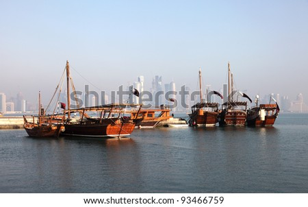 Traditional arabic dhows in Doha, Qatar - stock photo