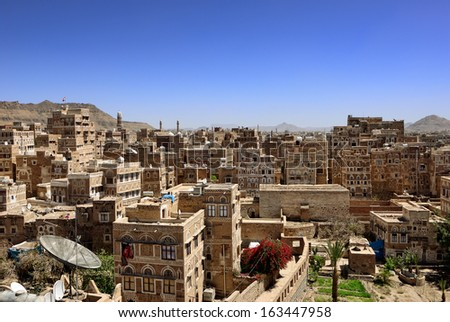 Traditional architecture in Sanaa,capital of Yemen - stock photo