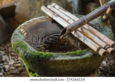 Traditional Bamboo Fountain in Japan - stock photo