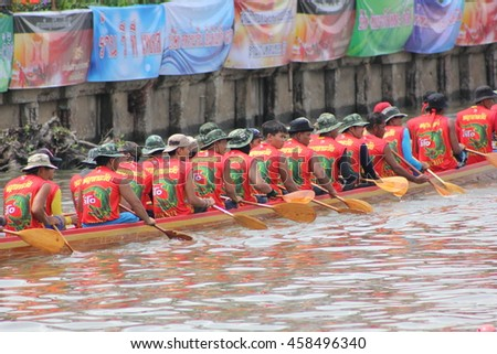 Traditional boat race trophy ceremony.23-24 July 2559 At the Royal Canal shortcut Prapadaeng Samut Prakarn Province