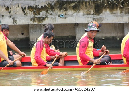 Traditional boat race trophy ceremony. 23-24 July 2016 At the Royal Canal shortcut Prapadaeng Samut Prakarn Province