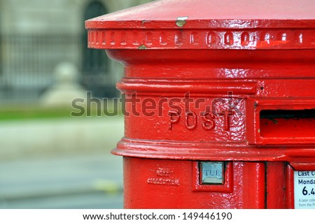 Traditional British post box - stock photo
