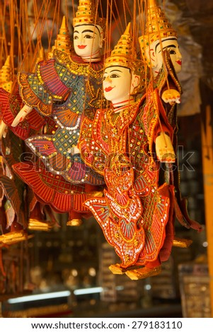 Traditional  Cambodian puppet,  Old Market, Siem Reap,  Cambodia - stock photo
