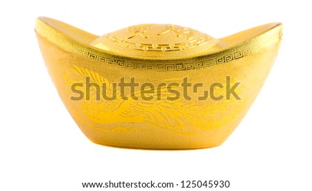 traditional chinese ancient gold bullion nugget isolated on white - stock photo