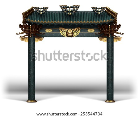 Traditional Chinese Arc - stock photo