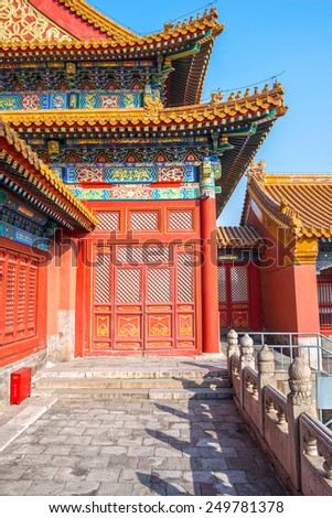 Traditional Chinese building in The Palace Museum (Forbidden City). Located in Beijing, China. - stock photo