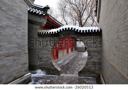 Traditional Chinese Courtyard - stock photo