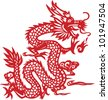 Traditional Chinese dragon paper-cut art - stock vector
