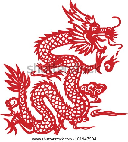 Traditional Chinese dragon paper-cut art - stock photo