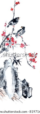 Traditional Chinese ink and wash painting. - stock photo