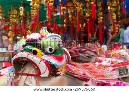 Traditional Chinese lion mask for celebrating new year - stock photo