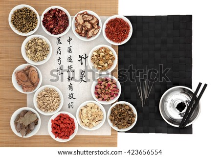 Traditional chinese medicinal herb ingredients, acupuncture needles and moxa sticks, with calligraphy. Translation reads,  acupuncture chinese medicine as a traditional and effective medical solution. - stock photo