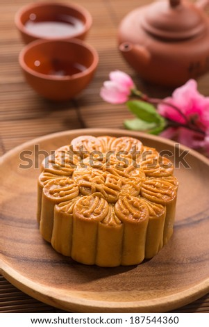 traditional chinese mooncake in festival - stock photo