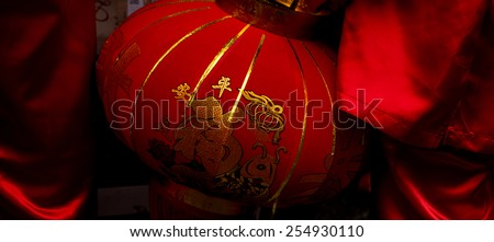 Traditional Chinese New Year Lantern - stock photo