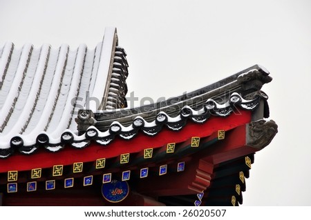 Traditional Chinese Roof - stock photo