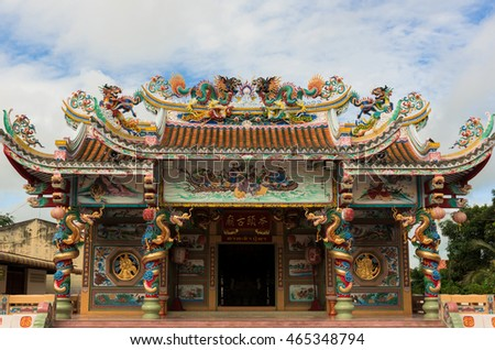 Traditional Chinese style temple.