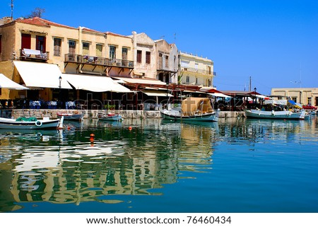 Traditional city of Rethymno at Crete, Greece - stock photo